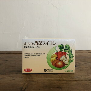 オーサワの野菜ブイヨン 徳用 150g (5g×30包) 洋風だしの素 顆粒タイプ オーサワ食品 オーサワ OHSAWA JAPAN オーガニック 植物性 スープ カレー シチュー ロールキャベツ 隠し味 簡単 安全 野菜