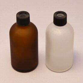 100ml 化粧瓶 内蓋付 穴空きキャップ フロスト加工 ガラスボトル ディフューザー用キャップ (茶色)or(半透明)◆スティック/置き型/リード/詰め替え