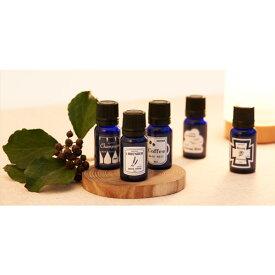 【メール便で送料無料】アロマエッセンス ブルーラベル 25種から選べる4本セット!【Aroma Essence Blue Label】◆アロマ/ギフト/ルームフレグランス/アロマオイル