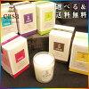 Pureliving CASA光标大豆蜡烛能选的2个安排常规1个+小1纯的客厅◆房香水/Soy Candle/芳香蜡烛●