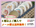 【メール便対応】【送料無料】デイリーディライト リップバーム 選べる4個セット daily delight lip balm high % of lanolin...