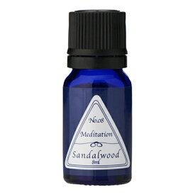 【メール便対応】アロマエッセンス ブルーラベル サンダルウッド 8ml Aroma Essence Blue Label sandalwood No.08◆アロマオイル/ルームフレグランス