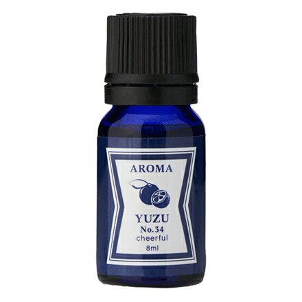 【メール便対応】アロマエッセンス ブルーラベル ユズ 8ml Aroma Essence Blue Label Yuzu No.34◆アロマオイル/ルームフレグランス