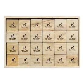 【送料無料】KUSU 積木エコブロック 立方体 48ピース◆楠/くすのき/キッズ/芳香/アロマ/ギフト/プレゼント/香り/癒し/リラックス/fragrance/aroma/gift/kids/room