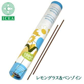 HERBOSENSE organic incense 30 pieces Lemongrass & biso in Kunju Hall herb sense ◆ incense and incense / natural/aromatherapy-10P30May15
