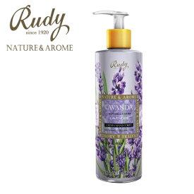Rudy Nature&Arome ハンド&ボディローション ラベンダー Lavender Hand&Body lotion ルディ ナチュール&アロマ◆ボディケア●【P15Aug15】【香りの贈り物】