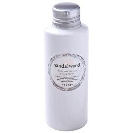 voyage リードディフューザー用フレグランスリフィル 100ml サンダルウッド ヴォヤージュ Sandalwood reed diffuser refill fragrace oil◆フレグランススティック/ルームフレグランス/詰め替え