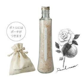GRASSE TOKYO フレグランスソルト(浴用剤) 360g ピーチローズ Peach rose Fragrance Salt グラーストウキョウ◆バスソルト/入浴剤