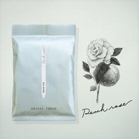 【メール便対応】GRASSE TOKYO エプソムソルト(浴用) 150g Peach rose ピーチローズ Epsom Solt グラーストウキョウ◆バスソルト/入浴剤