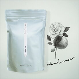 GRASSE TOKYO エプソムソルト(浴用) 750g Peach rose ピーチローズ Epsom Solt グラーストウキョウ◆バスソルト/入浴剤