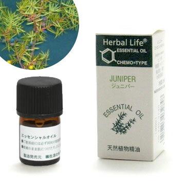 生活の木 アロマオイル ジュニパー 精油 3ml[生活の木]