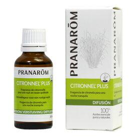 プラナロム シトロネラプラス(旧名称:夏の虫よけ&蚊よけ) エッセンシャルオイル/送料無料