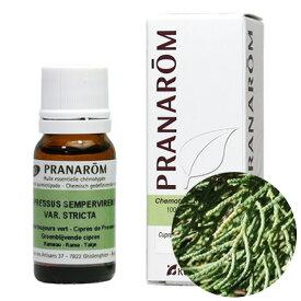 プラナロム エッセンシャルオイル サイプレス /PRANAROM サイプレス /送料無料
