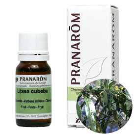 プラナロム エッセンシャルオイル リトセア /PRANAROM リトセア /送料無料