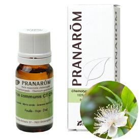 プラナロム/PRANAROM 精油/プラナロム マートル CT1 エッセンシャルオイル【プラナロム 精油 送料無料】