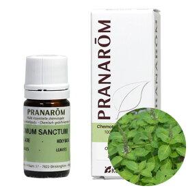 プラナロム/PRANAROM 精油/プラナロム ホーリーバジル5mlエッセンシャルオイル【プラナロム 精油 送料無料】