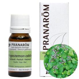プラナロム/PRANAROM 精油/プラナロム パチュリー エッセンシャルオイル【プラナロム 精油 送料無料】