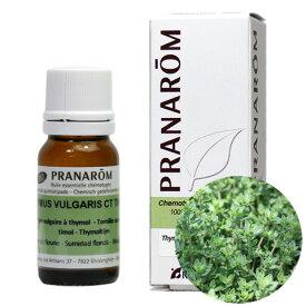 プラナロム/PRANAROM 精油/プラナロム タイム・チモール エッセンシャルオイル【プラナロム 精油 送料無料】