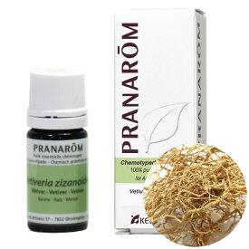 プラナロム エッセンシャルオイル ベチバー5ml /PRANAROM ベチバー /送料無料