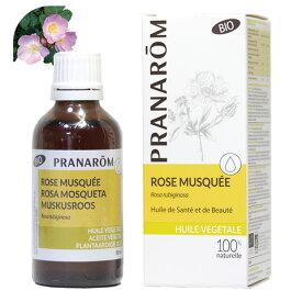 プラナロム/PRANAROM キャリアオイル ローズヒップオイル