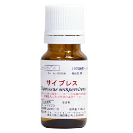 Zefi:r/ゼフィール 精油 サイプレス 10ml 食品添加物