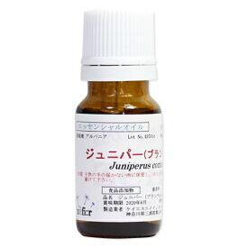 Zefi:r/ゼフィール 精油 ジュニパー(ブランチ&ベリー) 10ml 食品添加物