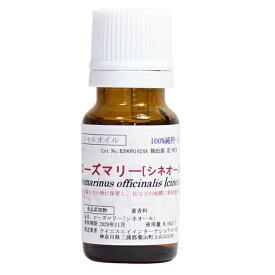 Zefi:r/ゼフィール 精油 ローズマリー シネオール 10ml 食品添加物
