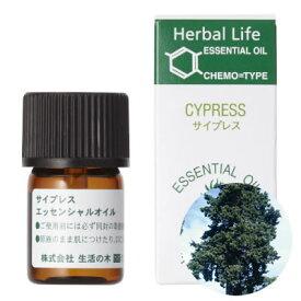 生活の木 アロマオイル サイプレス 精油 3ml