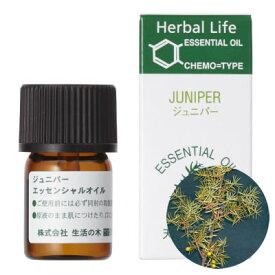 生活の木 アロマオイル ジュニパー 精油 3ml