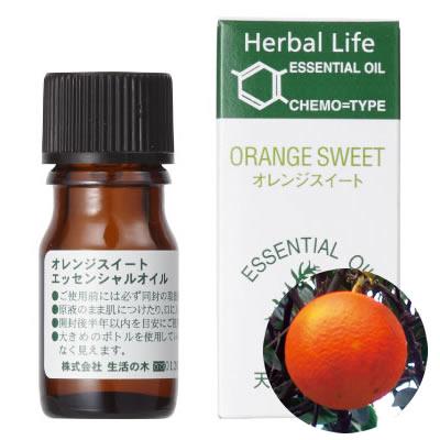 生活の木 アロマオイル オレンジスイート 精油 3ml