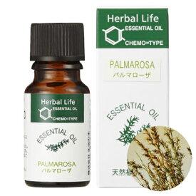 生活の木 アロマオイル パルマローザ 精油 10ml