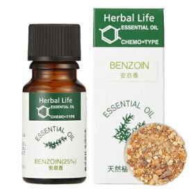 生活の木 アロマオイル ベンゾインAbs. 25%希釈/安息香 精油 10ml