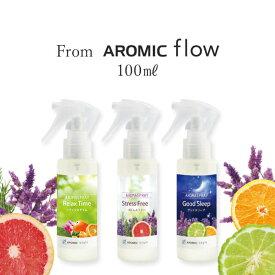 アロマスプレー 快眠 癒し リラックス 100ml アロミックフローの香り100%天然 ストレスフリー グッドスリープ