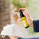 白くま マスクスプレー マスクリフレッシュ フルーティ【マスク スプレー 除菌 消臭 アロマ 精油 アルコール ウイルス 花粉 日本製】