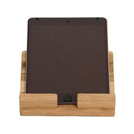 PADスタンド 木製 おしゃれ タブレット用スタンドiPadスタンド タブレット置き 天然木 インテリア雑貨木製タブレットスタンド スタンド スタイリッシュ充電しながら PADホルダーLatree/ラトレナチュラルウッド タブレットスタンド オーク