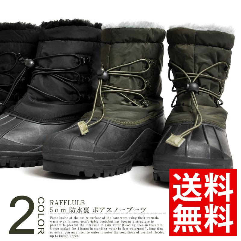 スノーブーツ スノーシューズ ウィンターブーツ 防水ブーツ レインブーツ メンズ 雪 靴 裏ボア 防水 防寒 【送料無料】【1-E6P】