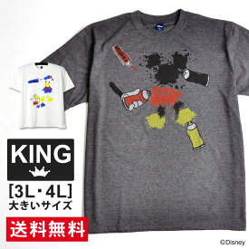 メンズ キングサイズミッキーマウスプリント半袖Tシャツ【メール便送料無料《M1.5》】【2-C5J】