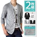 Tシャツ付き7分袖テーラードジャケット2枚組【2-D4O】