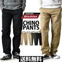 ◆送料無料◆ GENUINE Dickies ディッキーズ チノパン チノパンツ メンズ パンツ ワークパンツ【1-P4S】 ゆうパケット送料無料