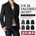 テーラードジャケット ジャンパー ブルゾン アウター ファッション ジャケット ブレザー テーラード