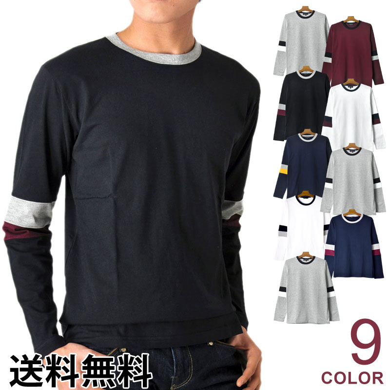 Tシャツ メンズ 長袖 袖ライン配色切り替えロンT【メール便送料無料《M1.5》】【1-FR22A】