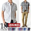 チェックシャツ シャツ メンズシャツ 半袖 メンズ ブロードチェック メール便送料無料《M1.5》【1-Q7F】
