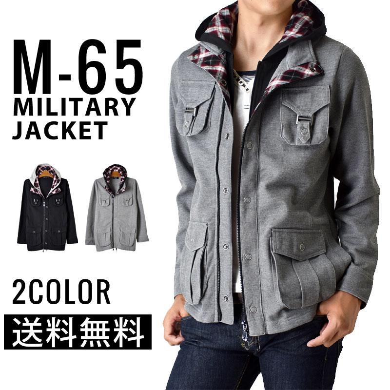ミリタリージャケット フィールドジャケット メンズ チェック M-65【1-L6L】