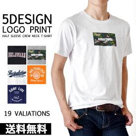ストレッチTシャツ メンズ 半袖 アメカジ 【メール便送料無料《M1.5》】【1-FR37B】