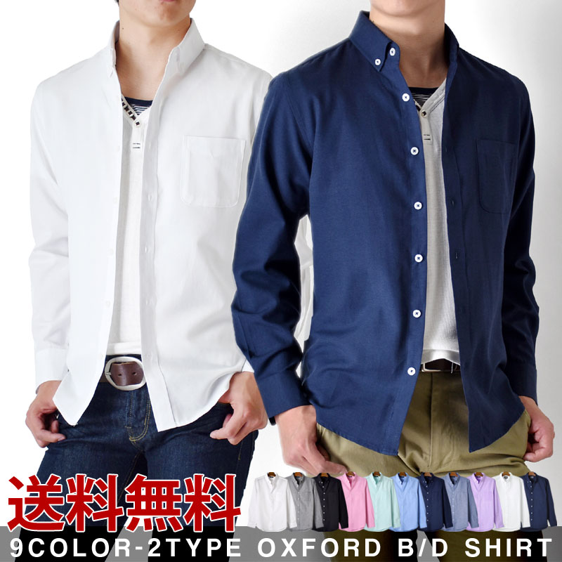 ◆送料無料◆ カジュアルシャツ メンズ 白 黒 オックスフォードシャツ ボタンダウンシャツ メール便送料無料《M1.5》【1-Q5E】