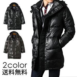 超軽量ダウンコート 軽くて暖かい ロングダウンジャケット メンズ ダウンロングコート ビジネス 通勤【送料無料】【1-T9N】