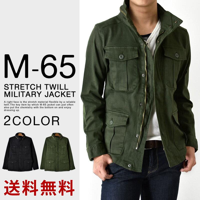 ストレッチツイルM-65型ミリタリージャケット【送料無料】【1-P9V】