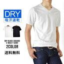 DRY吸汗速乾ブロックジャガードVネックTシャツ【メール便送料無料《M1》】【2-D3D】