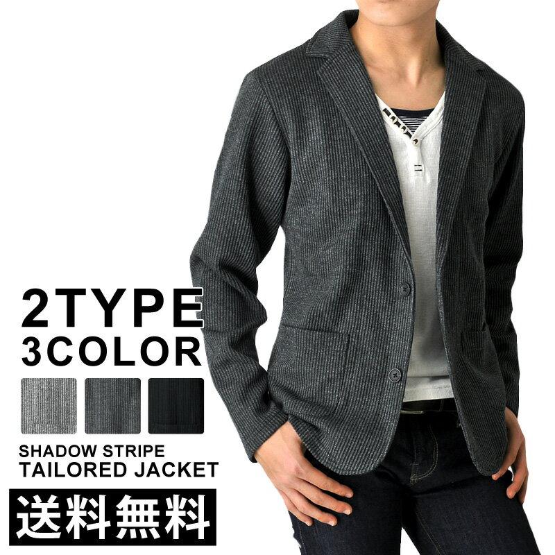 テーラードジャケット メンズ 長袖 ジャケット ストレッチ【ゆうパケット送料無料】【1-W3R】
