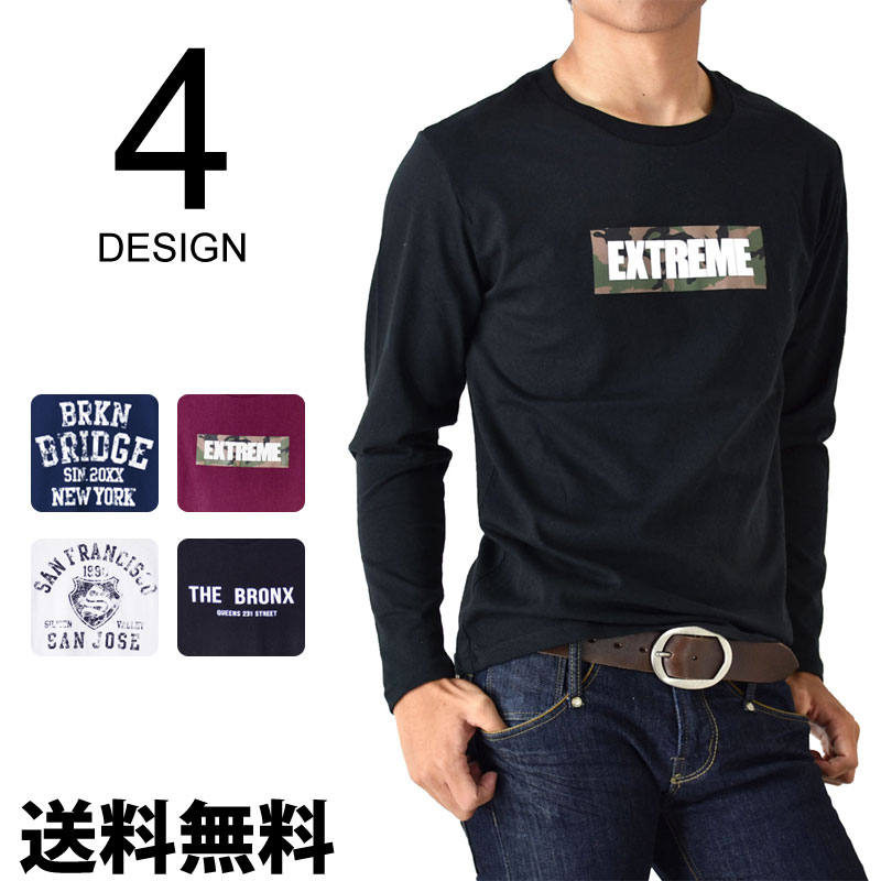 アメカジカレッジプリントロンT長袖Tシャツメンズ【メール便送料無料《M1.5》】【1-E6V】